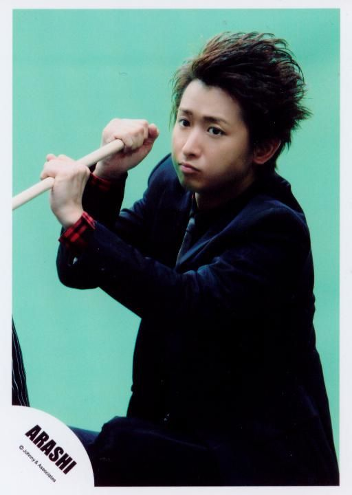 Photo officielle d'Ohno.