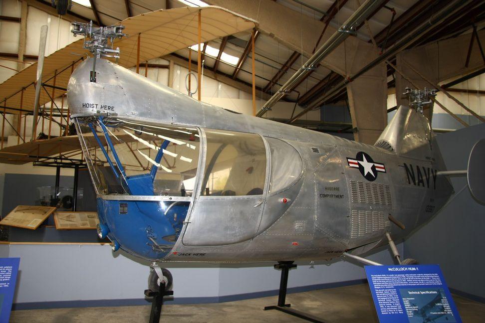 Visite virtuelle du Pima Air Museum de Tucson, Arizona. Ici vous trouverez la partie consacrée à l'US Navy.s