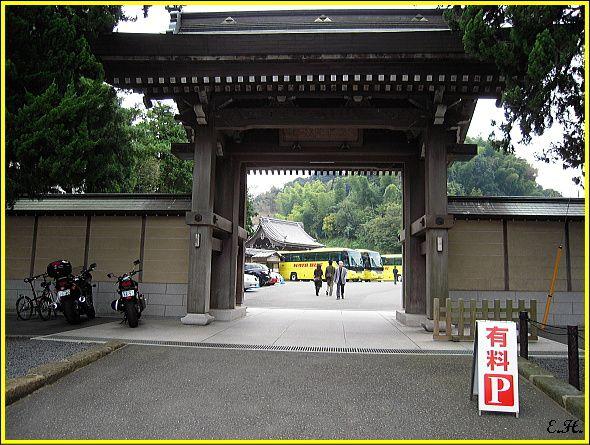 Ancienne capitale du Japon. 83 photos.