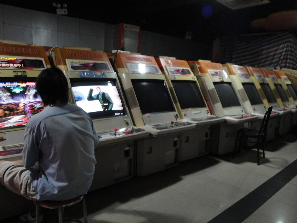 Album - Arcade in CHINA