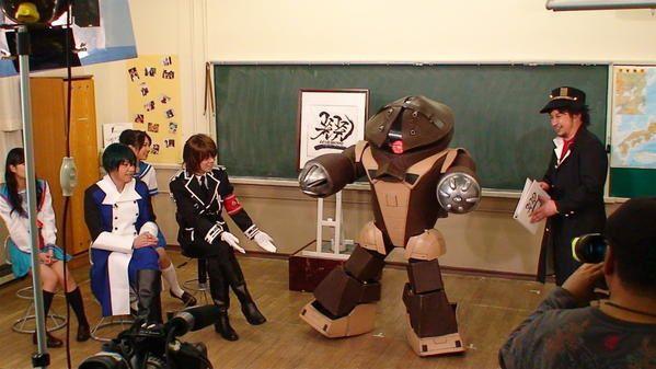 Plusieurs photos de l'émission japonaise Coscosplayplay ainsi que la Zephyr's party.