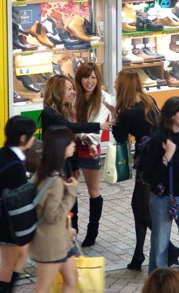 Voici une deuxième galerie de photos de mes voyages au Japon.