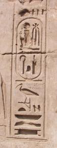 Album - Zoé en Egypte