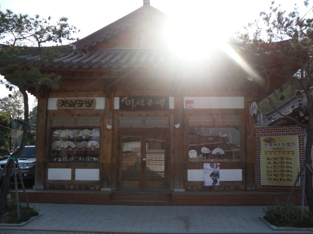 Album - Jeolla-do 2 Jeonju