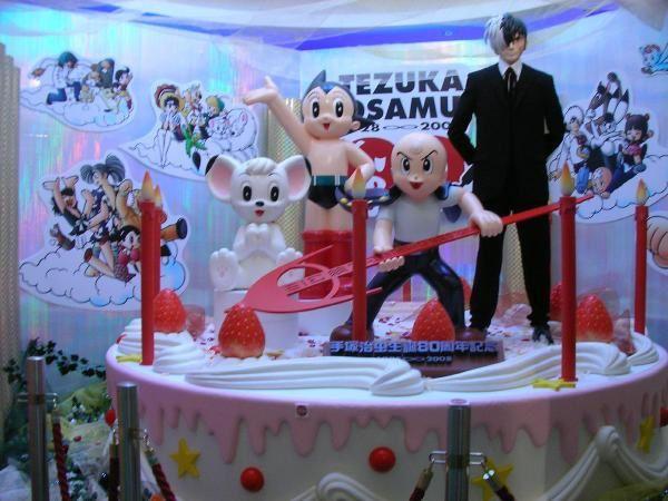 Album - Museum-Manga: Osamu Tezuka