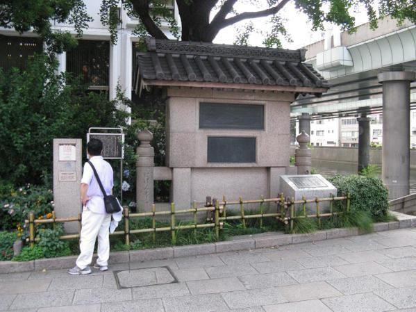 La grosse journée ! Départ de Ginza et marche jusqu'à Tokyo Dome City, en passant pas Nihonbashi et Akihabara !