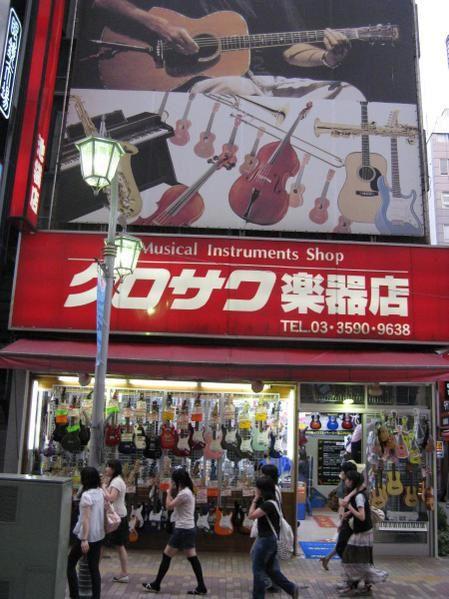 Après midi à Ikebukuro le samedi 12 juillet !