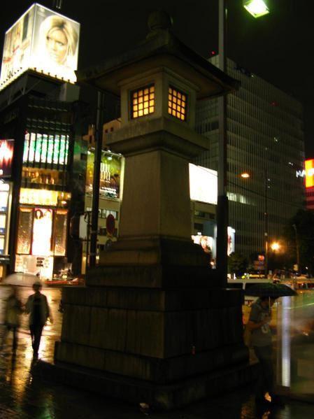Photos de la journée du 21 juin 2008 à Shibuya, en passant par Yoyogi et Harajuku.