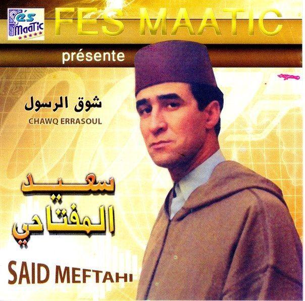 Said El Meftahi