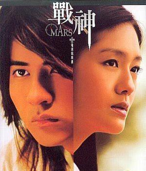 Album - Shojo
