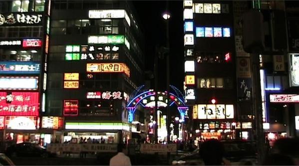Quelques extraits de l'épisode 7, une soirée à Shinjuku.