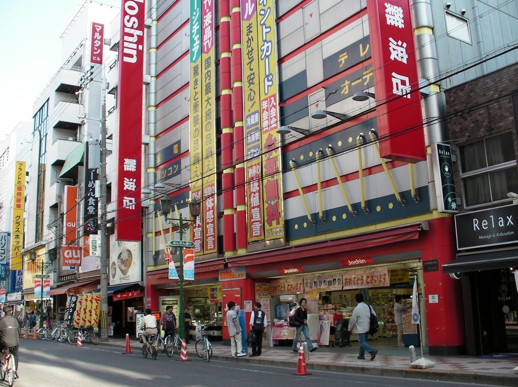 suite des photos du japon