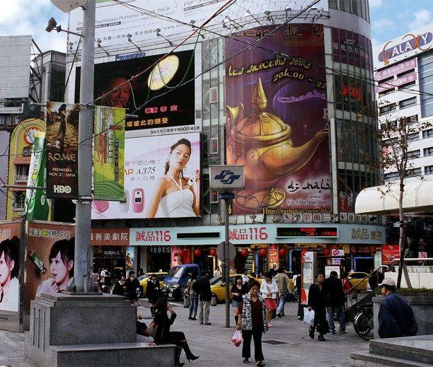 les images insolites pour des publicité de l'émission Tankya du raï sur radio béton
