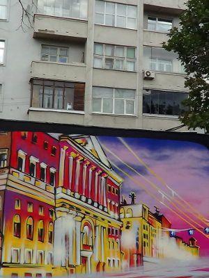 jour de la ville de Moscou, 1 septembre 2012
