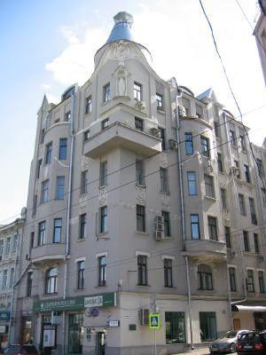 """Moscou, la maison avec """"le verre renversé"""""""