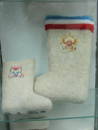Musee de bottes de feutre russe qui s'appellent valenki.