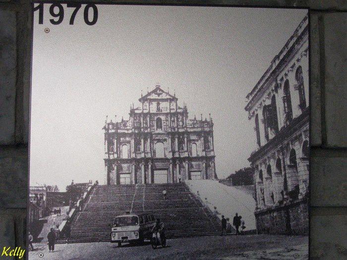 Eglises de Macao.