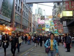 3 jours à Hong Kong avant mon retour à Taiwan pour le 2eme semestre...
