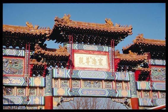 Album - Pekin