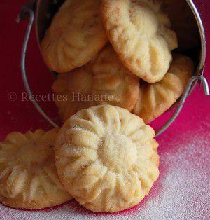 Vous pouvez m'écrire à l'adresse suivante:contact@recetteshanane.comRetrouvez moi aussi sur ma boutique en ligne:http://www.cuistoshop.com/à bientôtHanane