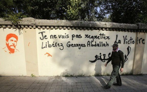 Album - Georges Ibrahim Abdallah