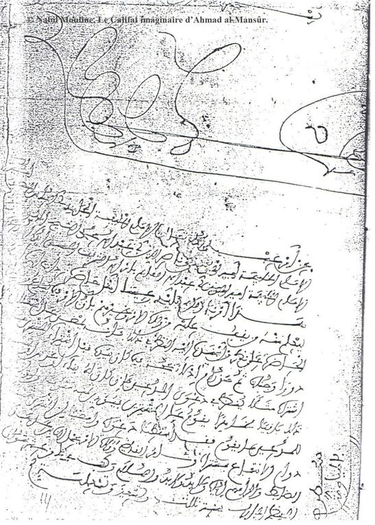 Album - 2- Manuscrits مخطوطات
