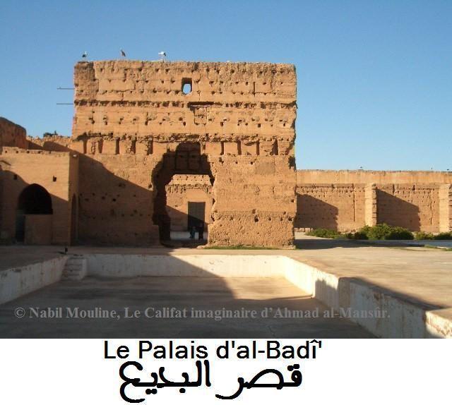 Album - 3- Le palais d'al-Badî قصر البديع