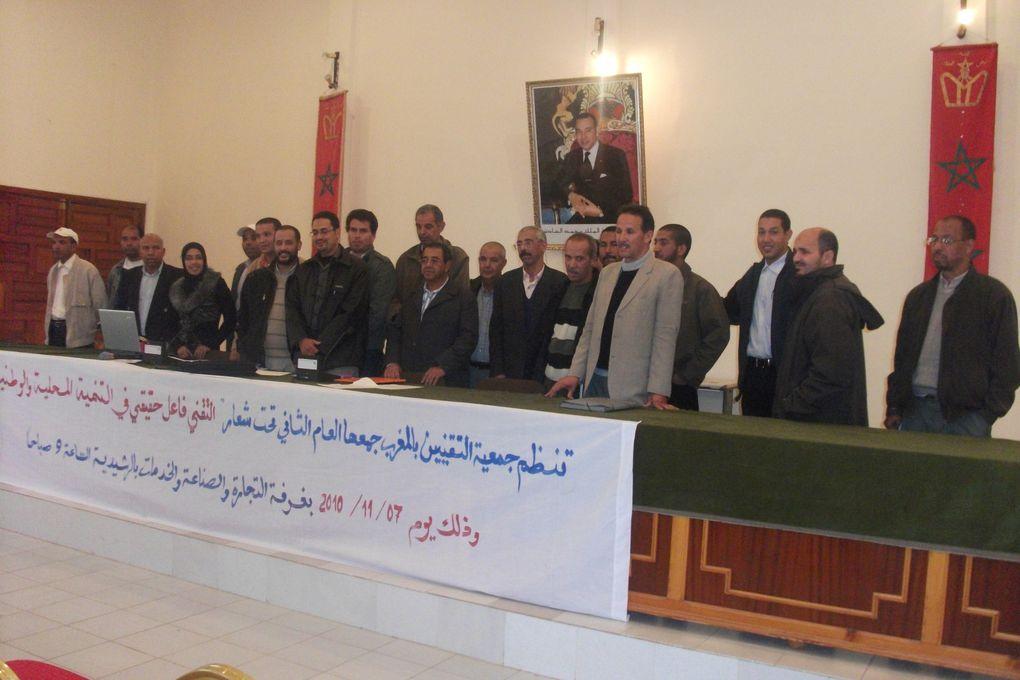 Cops National des Techniciens au Maroc renouvellement du bureau Nationale