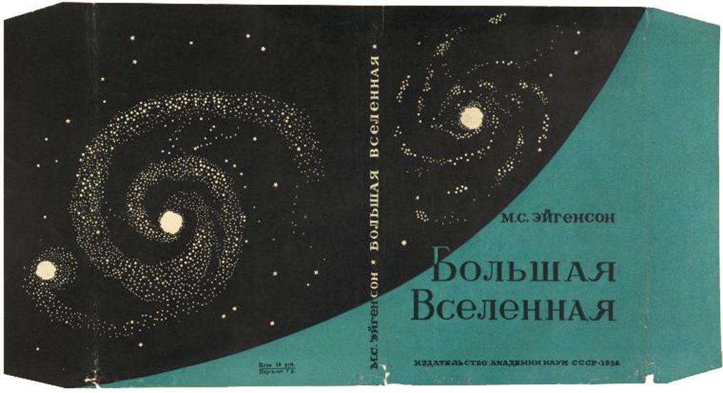 Album - Constructivisme-russe---couvertures-de-livres