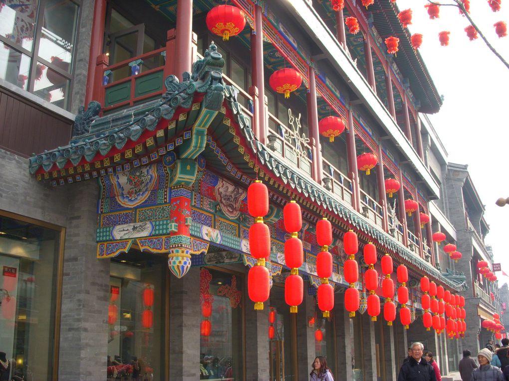 Album - Qianmen (Pékin)