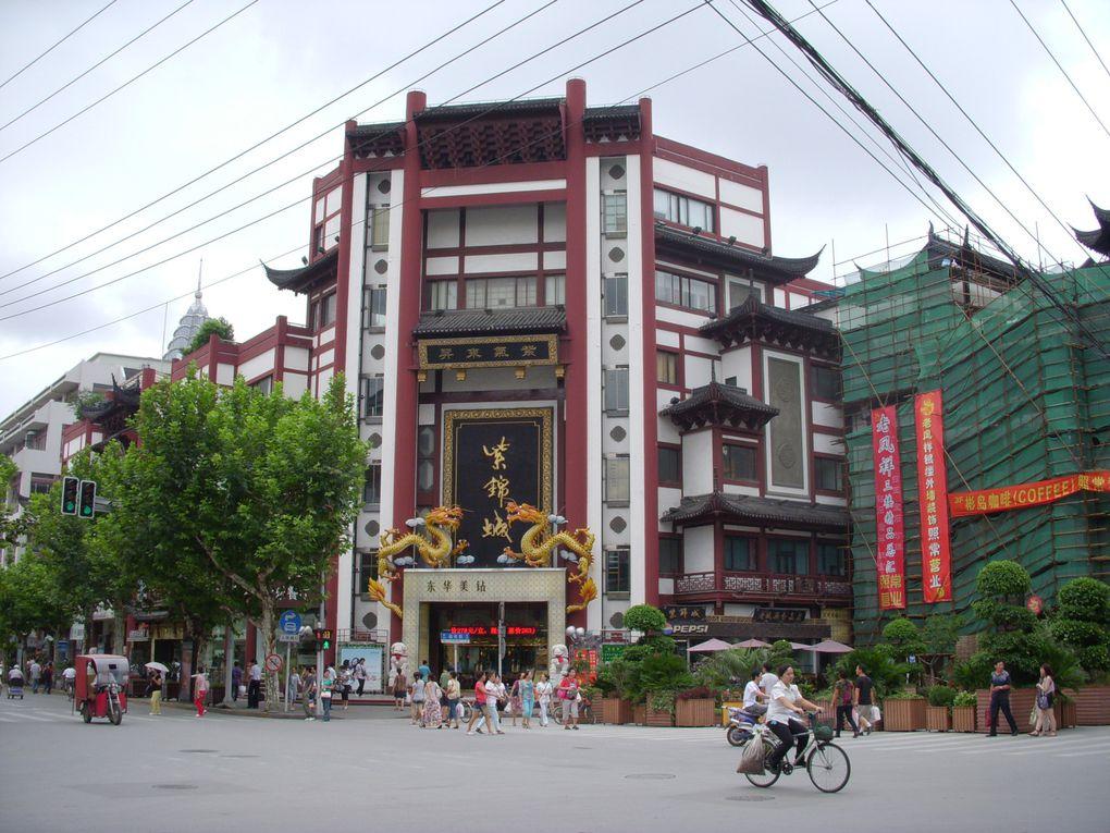 Album - Quartier de Yu Garden