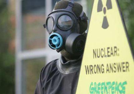 Un mix di scorie radioattive e rifiuti tossici...qui portete trovare qualsiasi cosa, infatti siete nel mio tombino!