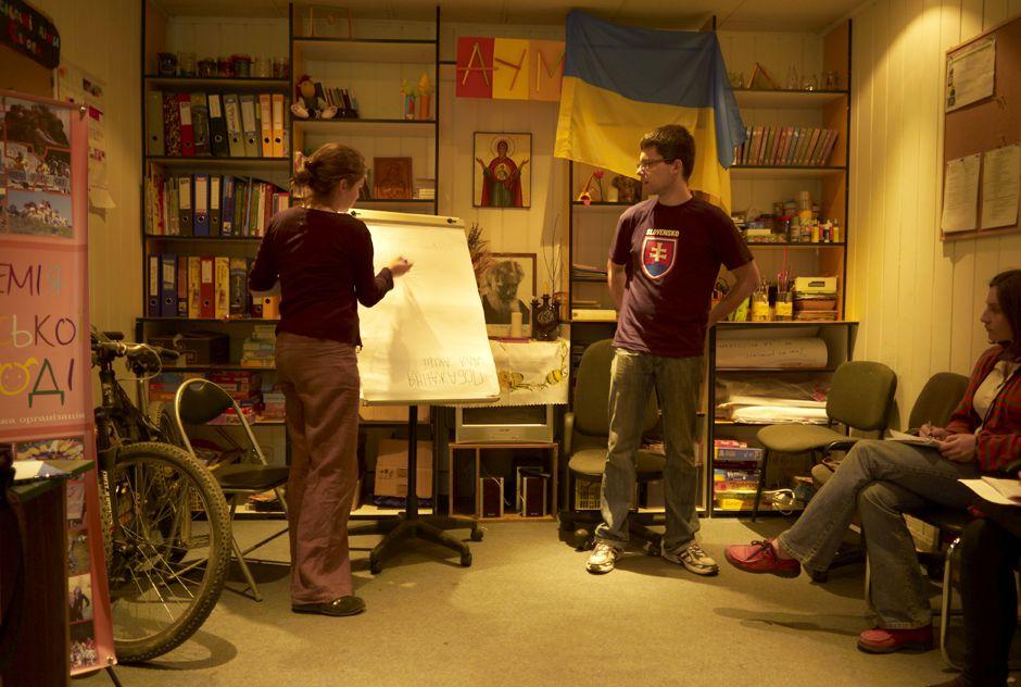 Album - Academy-of-Ukrainian-Youth--Oseredok-