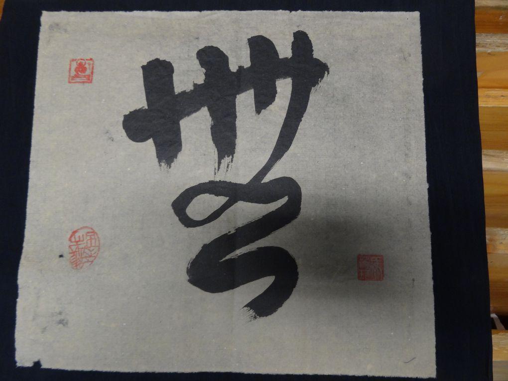 Demonstration de calligraphie et de peinture chinoise à l'occasion de la venue de Mme HO Yaluan, diplômée de l'école des beaux arts de Taipei, Taiwan