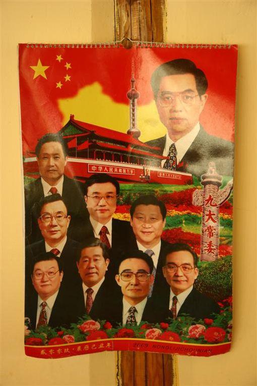 Album - Chine-Hong Kong