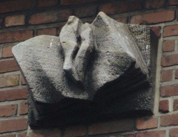 ndd-facade
