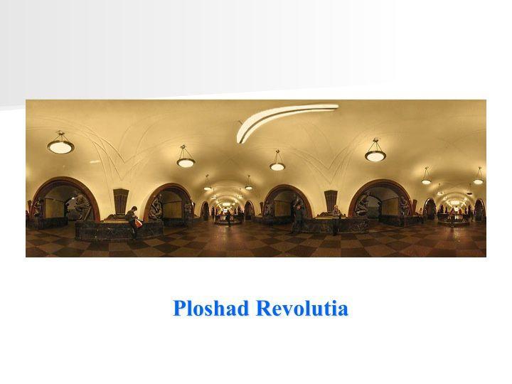 panoramique du métro de Moscou