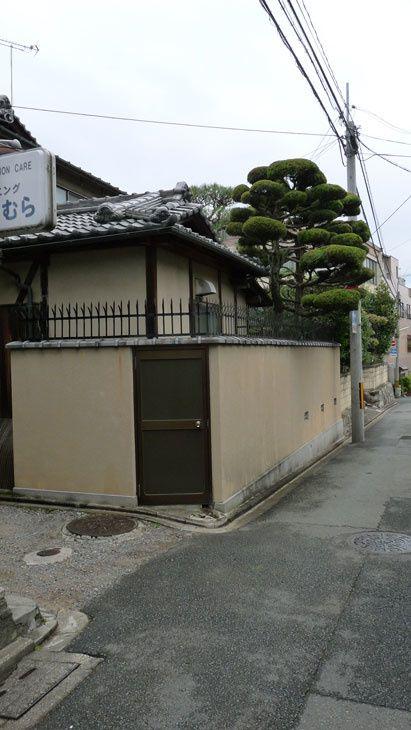 Album - Niwaki Kyoto