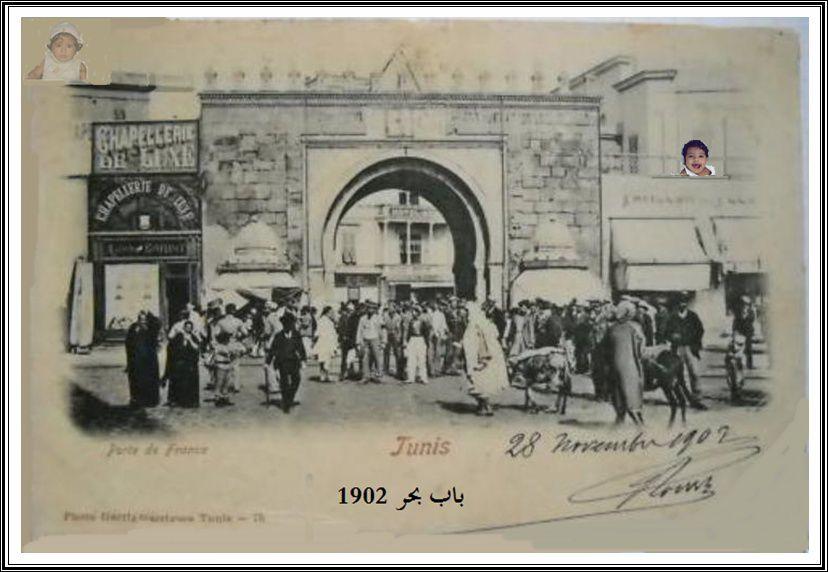 Album - Portes-de-la-medina