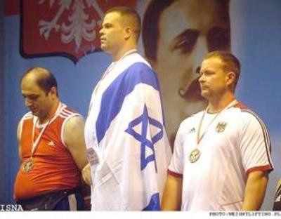 Album - Israel 2010-2011