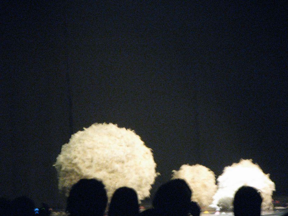 Voici quelques photos du concours Atout Fil 2011