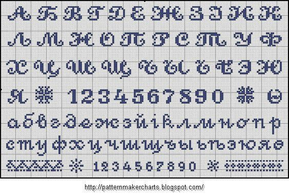 Album - Alphabets anciens &quot&#x3B;Russian&quot&#x3B;