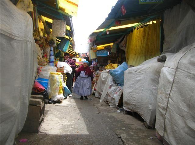 Album - Bolivia