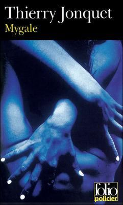 Album - PAL
