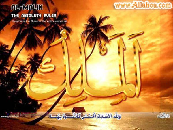 Album - 99-noms-d--Allah