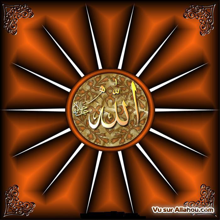 Album - Caligraphie Allah