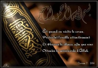 Album - Logo-Islam
