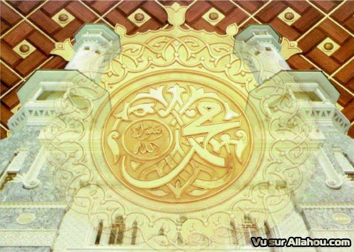 Album - Mosquees