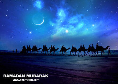Album - Ramadan