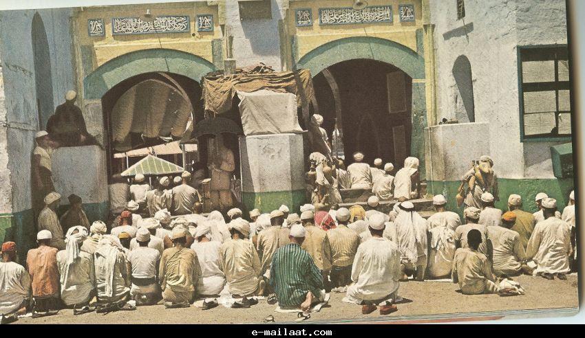 Album - Les rares images du Hajj (1953)